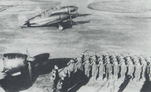 厚木海軍航空隊 - JapaneseClass...
